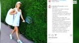 Цвети Пиронкова се завръща в тениса, потвърди за US Open