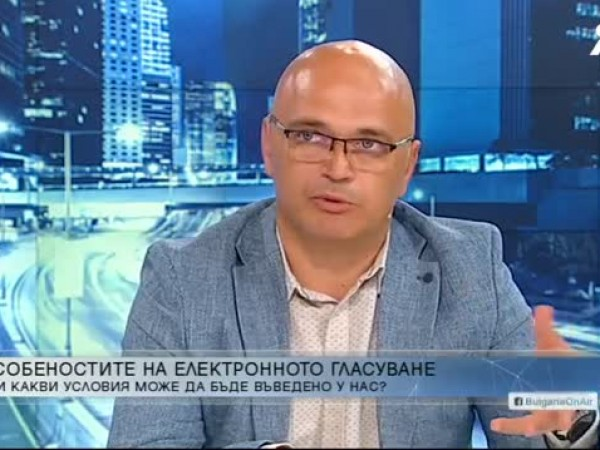Възможно ли е в България да бъде въведено електронно гласуване?