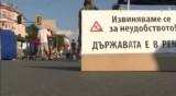 Красимир Янков: Протестиращите искат да живеят по-добре