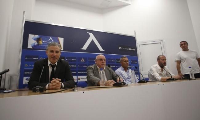 Обещание от Левски: Ще харчим прозрачно всяка стотинка