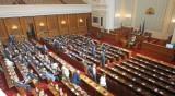 БСП поиска извънредно заседание на НС, внася необходимите подписи