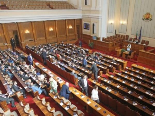 ПГ на БСП поиска да бъде свикано извънредно заседание на