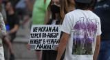Ден 29 на недоволство: Протестиращите искат нов политически проект