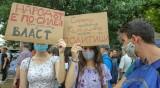 Ще доведат ли масовите протести до оставка?