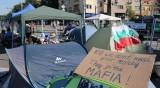 Полицията премахна палатковите лагери в София