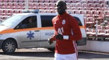 Още един турски клуб поиска Али Соу