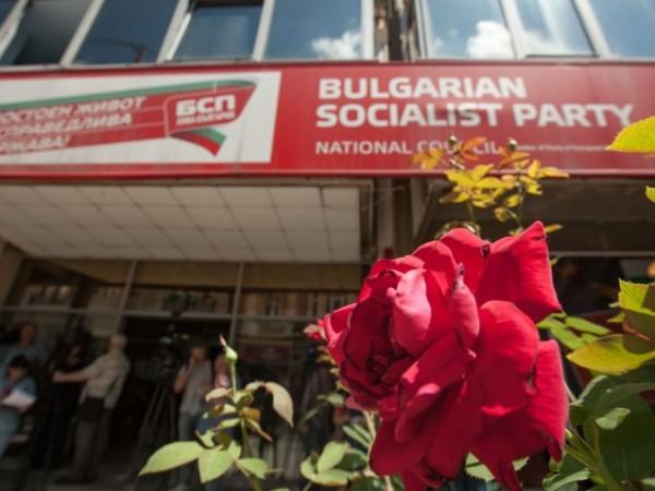 Петима кандидати отговарят на изискванията за председател на БСП, настоящият