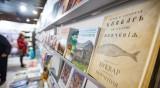 Столичната библиотека получи над 550 нови книги