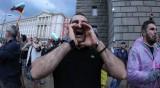 В кадър: Дъждът не спря протестиращите, 30-ти ден на недоволство