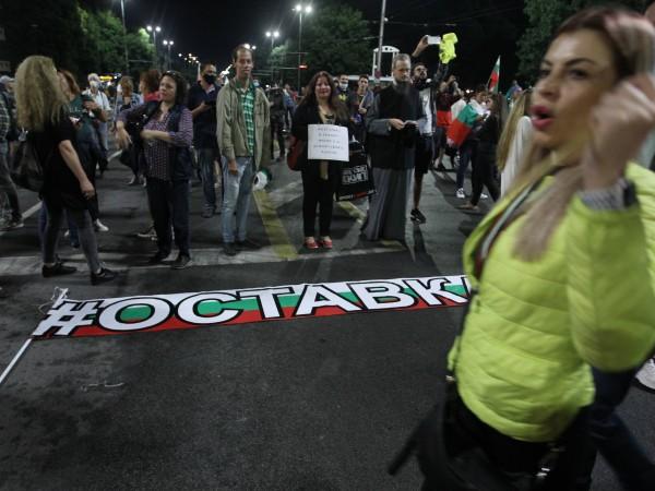 Движението в района на Орлов мост отново е блокирано от