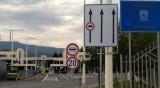 """Нормално е преминаването през """"Кулата"""" към Гърция"""