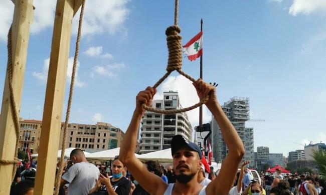 Полицията в Ливан разпръсна със сълзотворен газ протестиращите в Бейрут
