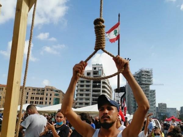 Ливанската полиция използва сълзотворен газ, за да разпръсне демонстранти, които