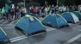 Три възлови кръстовища в центъра на София остават блокирани