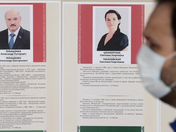 В Беларус днес се провеждат президентски избори. За шести пореден