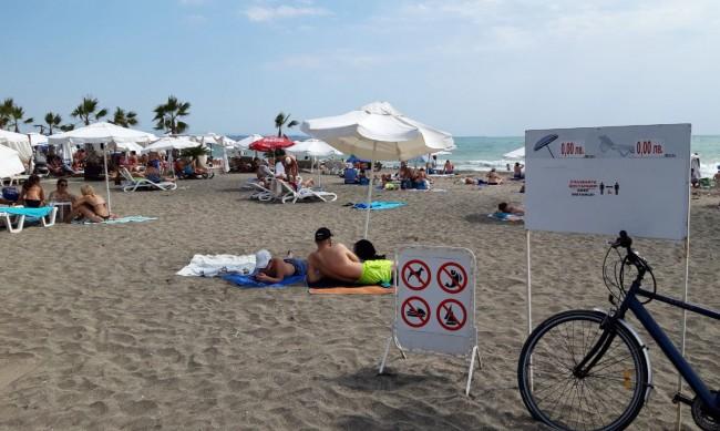 Проверка установи: Северният плаж на Бургас е чист, без водорасли