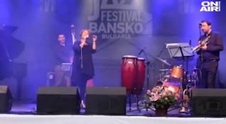 Банско отново става джаз столица