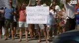 Заради безводие: Протест в селище край Варна