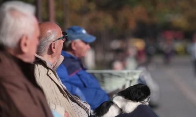 Близо 30 000 българи получават орязани пенсии