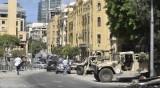 Донори събраха 253 милиона евро за Ливан