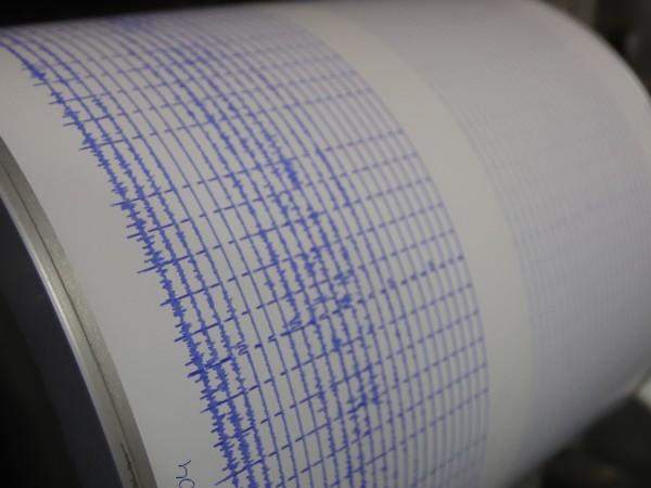 Земетресение с магнитуд 3,4 по Рихтер е регистрирано в 2,26