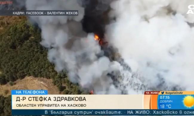Областният управител на Хасково: Вятърът утихна, спасихме къщите