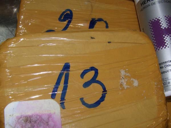 Около 17 килограма хероин са открити в автомобил, преминаващ през