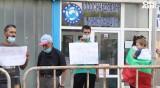 Жители на добричко село протестират заради липсата на вода