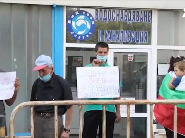 Добричко село с над 1000 жители се вдигна на протест