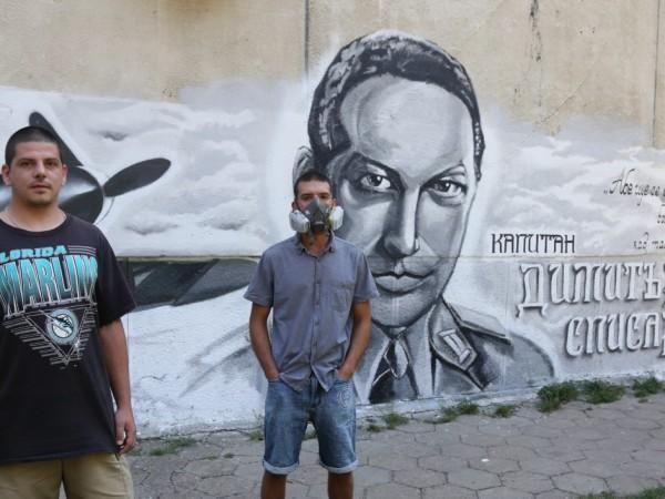 Графит с лика на летеца Димитър Списаревски се появи върху