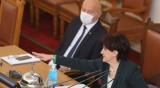 Цвета Караянчева свика извънредно заседание в НС