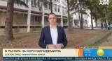 Кметът на Добрич ще връща обратно напусналите болницата медици