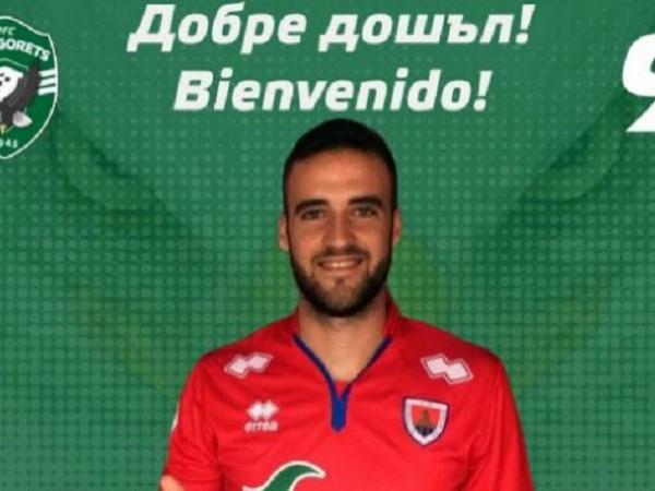 Испанският нападател от Нумансия Ихиньо Марин е поредният нов футболист