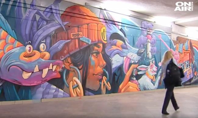 Художници изрисуваха подлеза на Централната автогара в София