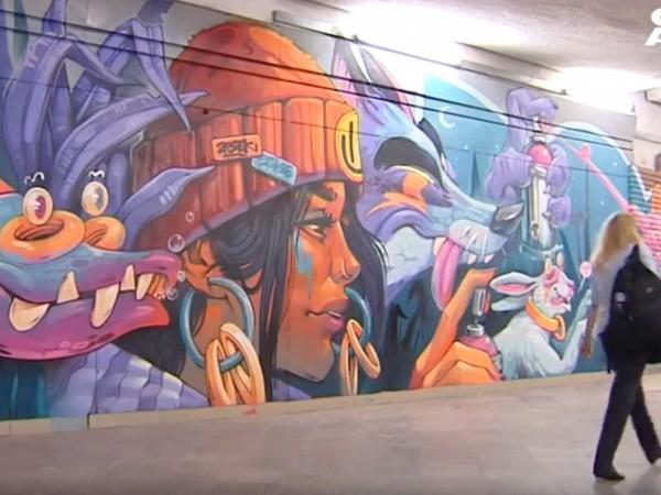 Съвременният свят през очите на графити артистите, които внасят цвят