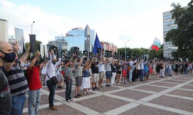 Протест ще спре движението по централните булеварди в Пловдив