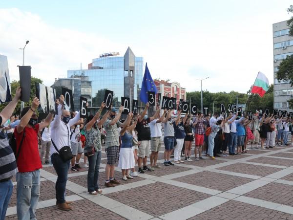 Тази вечер движението по централни булеварди и кръстовища в Пловдив