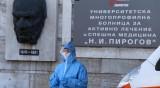 Проф. Габровски: Болничната система се връща към нормалния си вид