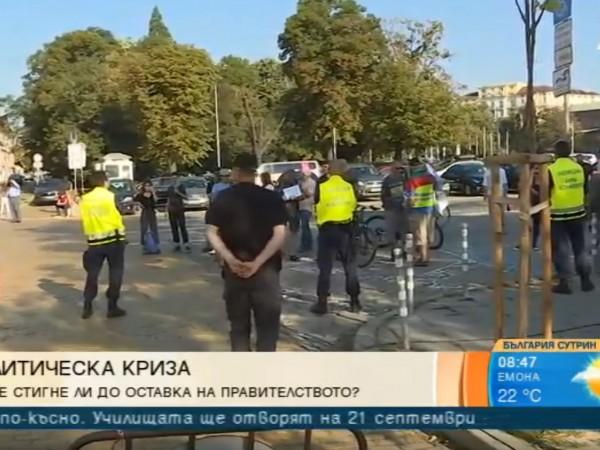 Министър-председателят Бойко Борисов обяви преди дни, че е взел тежки