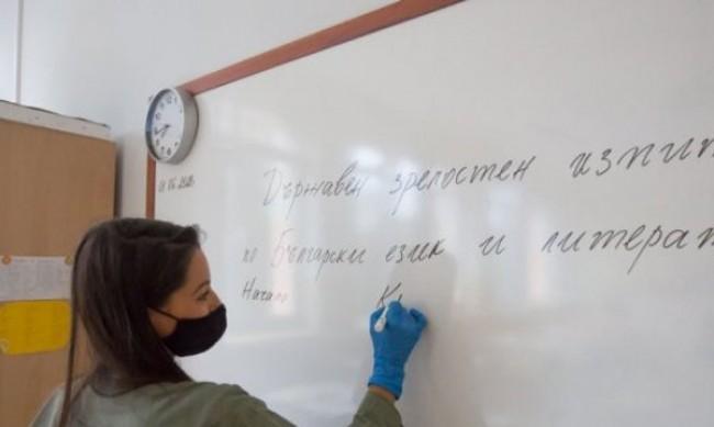 Идея: Изключват ученици в Германия, ако не носят маски