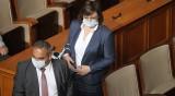 Експерт: Парламентът се приема като сцена за провокации
