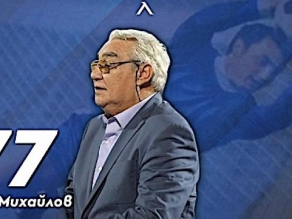 Напусна ни една легенда на българския спорт. Това се посочва