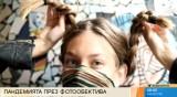 """Изложбата """"Утрешни спомени"""" - пандемията през фотообектива"""