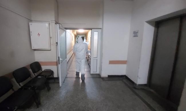Затвориха отделение в ловешката болница заради коронавирус