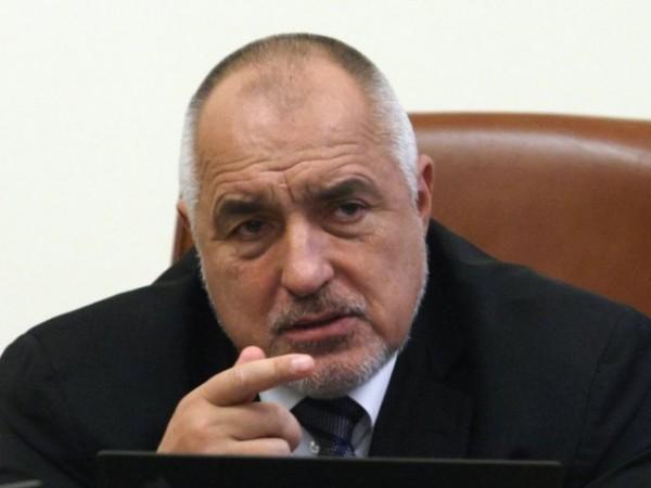 Премиерът Бойко Борисов направи официално изявление, в което поиска да