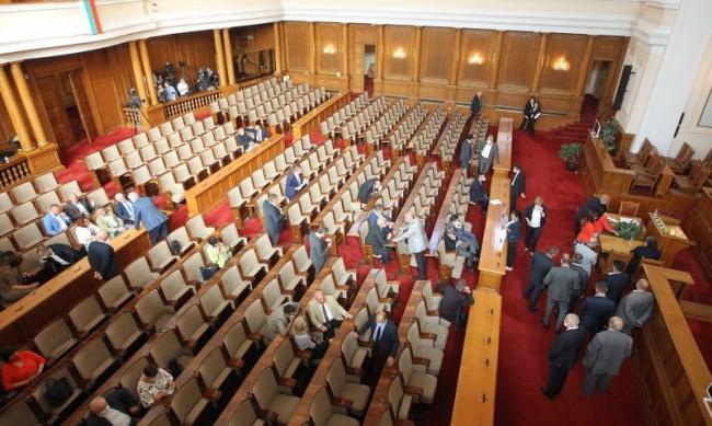 Великото Народно събрание свиквано 7 пъти, задава ли се 8-ми?