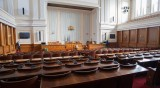 Ще има ли Велико народно събрание? Решават 2/3 от депутатите
