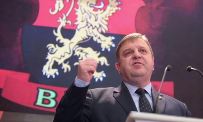 ВМРО предлага 6 неща за промяна в Конституцията
