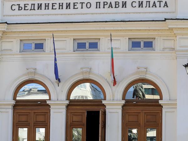 ГЕРБ са готови да внесат в Народното събрание искането за