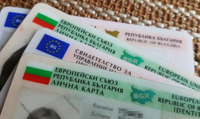 В София: МВР ще приема заявления за нови документи от 7 ч. сутринта